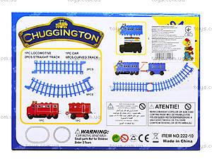 Железная дорога для детей «Чаггингтон: Веселые паровозики», 222-10, цена