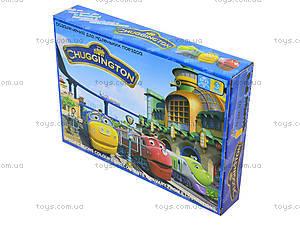 Железная дорога для детей «Чаггингтон: Веселые паровозики», 222-10, магазин игрушек
