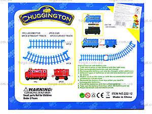 Игрушечная железная дорога «Чаггингтон: Веселые паровозики», 222-12B, фото