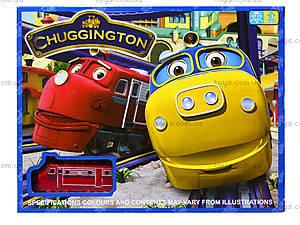 Детская железная дорога «Веселые паровозики», 222-12, игрушки
