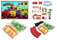 Железная дорога «Чаггингтон: Веселые паровозики», 222-16, детские игрушки