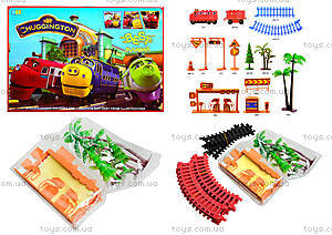 Детская железная дорога «Чаггингтон: Веселые паровозики», 222-16B