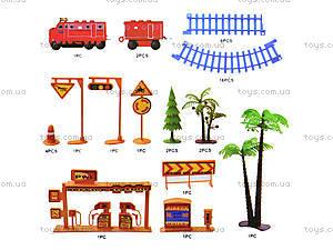 Детская железная дорога «Чаггингтон: Веселые паровозики», 222-16B, игрушки