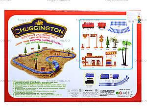 Детская железная дорога «Чаггингтон: Веселые паровозики», 222-16B, детские игрушки