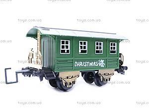 Железная дорога Christmas Train, 61, купить