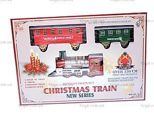 Железная дорога Christmas Train, 61, цена