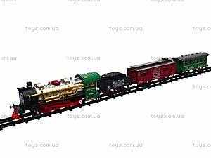 Железная дорога Classic Train, V8086