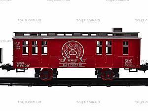 Железная дорога Classic Train, V8086, купить