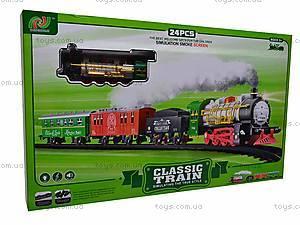 Железная дорога Classic Train, V8086, цена