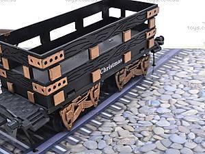 Железная дорога, детская, G652, купить
