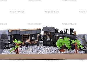 Железная дорога, детская, G652, детские игрушки