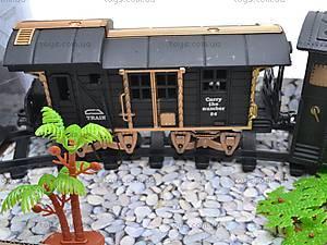 Железная дорога, детская, G652, магазин игрушек