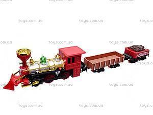 Железная дорога для детей «Classic Train», V8525, купить