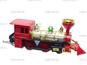 Железная дорога для детей «Classic Train», V8525, отзывы