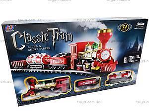 Железная дорога для детей «Classic Train», V8525, цена