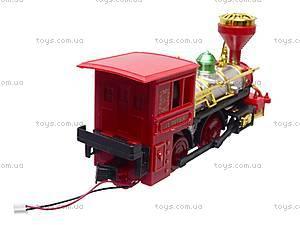 Железная дорога для детей «Classic Train», V8525