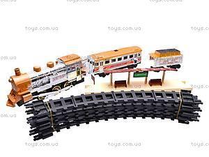 Железная дорога для детей «Мой первый подезд», 0617