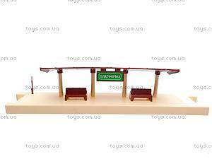 Железная дорога для детей «Мой первый подезд», 0617, купить