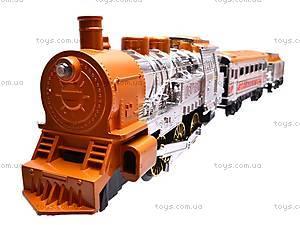 Железная дорога для детей «Мой первый подезд», 0617, фото