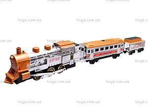 Железная дорога для детей «Мой первый подезд», 0617, отзывы