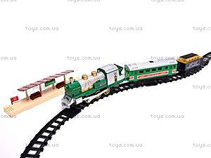 Железная дорога для детей «Мой первый поезд», 0618