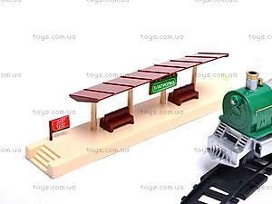 Железная дорога для детей «Мой первый поезд», 0618, отзывы