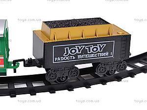 Железная дорога для детей «Мой первый поезд», 0618, цена