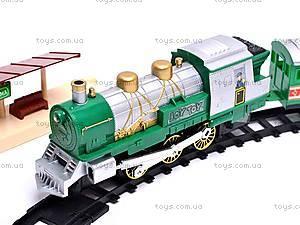 Железная дорога для детей «Мой первый поезд», 0618, игрушки