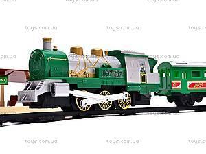 Железная дорога для детей «Мой первый поезд», 0618, детские игрушки