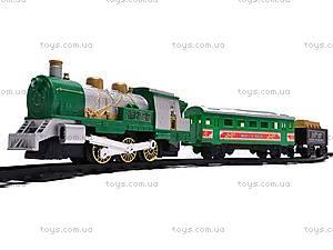 Железная дорога для детей «Мой первый поезд», 0618, магазин игрушек