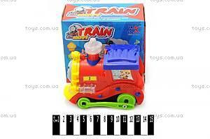 Железная дорога для детей в коробке, 9911