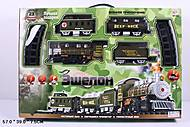 Железная дорога «Эшелон», 0697, іграшки