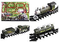 Железная дорога «Эшелон», 0697, toys