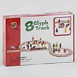Железная дорога Glyph Track деревянная 48 элементов, поезд на магнитах  , C44905, отзывы