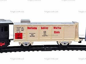 Железная дорога «Грузовой локомотив», TL01, купить