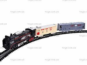 Железная дорога «Грузовой локомотив», TL01
