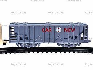 Железная дорога «Грузовой локомотив», TL01, отзывы