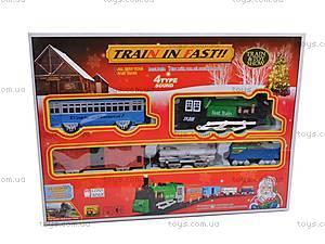 Железная дорога «Грузовой поезд», 6283, игрушки