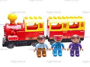 Железная дорога Happy Train, 6188D
