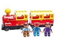 Железная дорога Happy Train, 6188D, фото