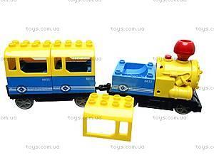 Железная дорога Happy Village, 0033B, игрушки