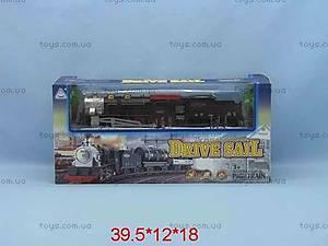 Железная дорога игровая, A36-18
