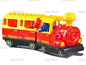 Железная дорога из 80 деталей, 9166A, отзывы