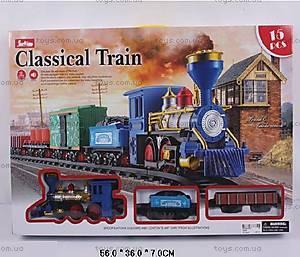 Железная дорога «Классический поезд», V8088/8018