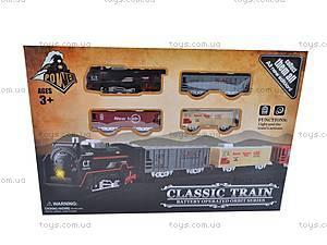 Железная дорога «Классика», с четырьмя вагонами, 1888A, игрушки