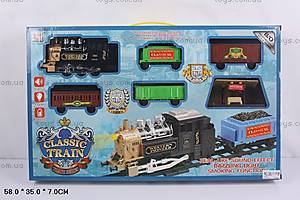 Железная дорога «Классика», с дымом, 188-2