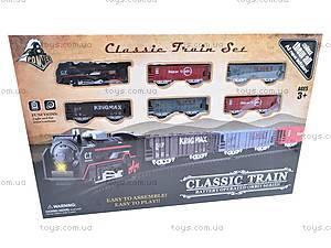 Железная дорога «Классика», с пятью вагонами, 1988A, цена