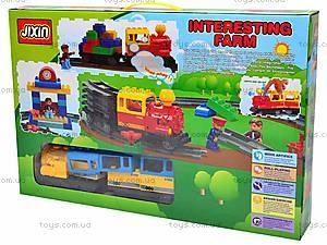Железная дорога-конструктор, 6188B, игрушки