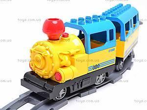 Железная дорога-конструктор, 61 деталь, 6188C, купить
