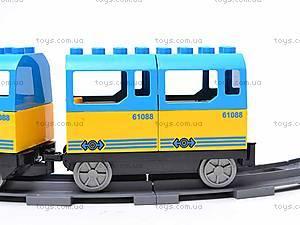 Железная дорога-конструктор, 61 деталь, 6188C, отзывы